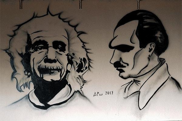 ο Καζαντζακης και ο Einstein στο Γυμνασιο Μοιρων