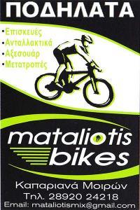 mataliotis-bikes